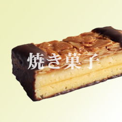 buy popular 3b7e6 878ed タカセ洋菓子 | 創業大正9年